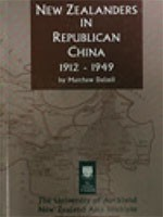 cp-new-zealanders-in-republican-china