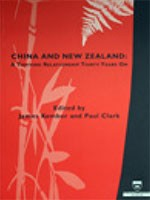 cp-china-and-new-zealand-a-thriving-relationship-thirty-years-on
