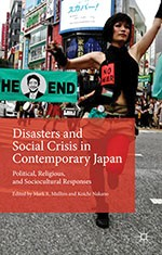 social crisis in contemporary japan